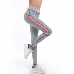 New High Waisted Pink/Grey Leggings