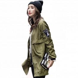 New Bomber Style Windbreaker Jacket