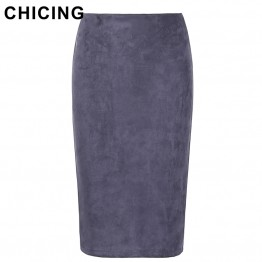 New Suede Pencil Skirt