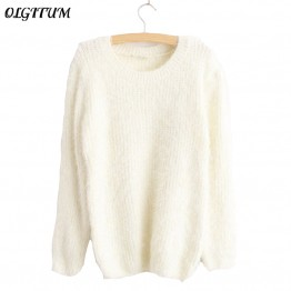 New Pullover Loose Casual Sweater